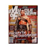 Журнал Muscle Fitnes 3 (2011)